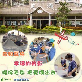 b_290_290_16777215_00___images_news2020_20200622.jpg