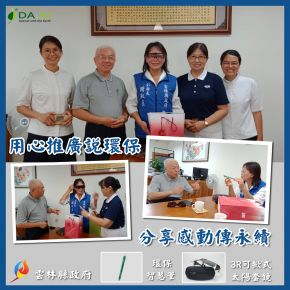 b_290_290_16777215_00___images_news2020_202007024.jpg