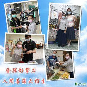b_290_290_16777215_00___images_news2020_20200708-02.jpg