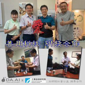 b_290_290_16777215_00___images_news2020_20200710-01.jpg