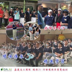 b_290_290_16777215_00___images_news2020_2020071301.jpg