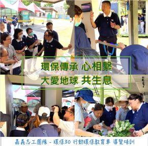 b_290_290_16777215_00___images_news2020_2020071302.jpg