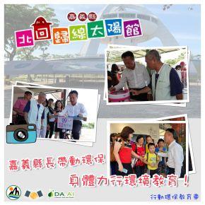 b_290_290_16777215_00___images_news2020_20200730.jpg