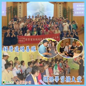 b_290_290_16777215_00___images_news2020_20200802.jpg
