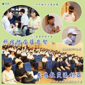 b_290_290_16777215_00___images_news2020_20200808.jpg