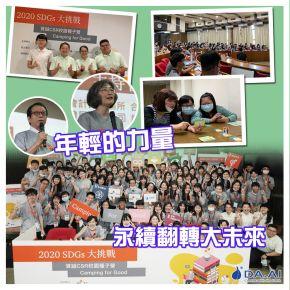 b_290_290_16777215_00___images_news2020_2020081401.jpg