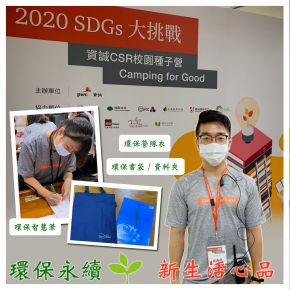 b_290_290_16777215_00___images_news2020_2020081402.jpg