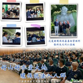 b_290_290_16777215_00___images_news2020_20200825.jpg