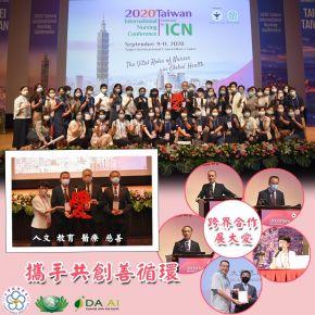 b_290_290_16777215_00___images_news2020_20200910.jpg