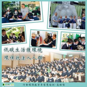 b_290_290_16777215_00___images_news2020_20200921.jpg