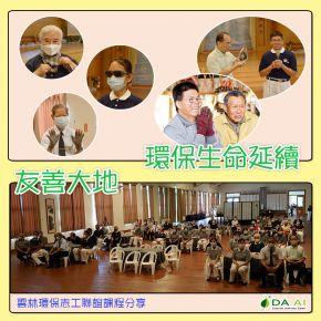 b_290_290_16777215_00___images_news2020_20200926.jpg