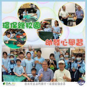 b_290_290_16777215_00___images_news2020_20201002.jpg