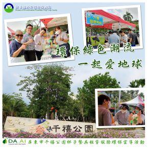 b_290_290_16777215_00___images_news2020_2020101901.jpg