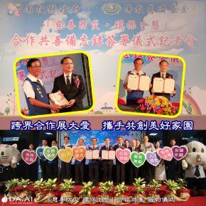 b_290_290_16777215_00___images_news2020_2020102101.jpg