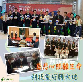 b_290_290_16777215_00___images_news2020_20201024.jpg