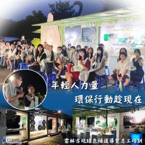 b_290_290_16777215_00___images_news2020_2020111701.jpg