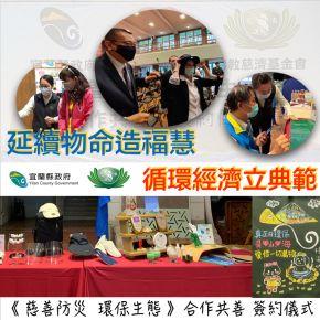 b_290_290_16777215_00___images_news2020_2020120102.jpg