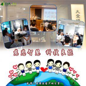 b_290_290_16777215_00___images_news2020_2020120801.jpg