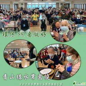 b_290_290_16777215_00___images_news2020_2020121902.jpg