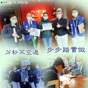 b_290_290_16777215_00___images_news2021_20210103.jpg