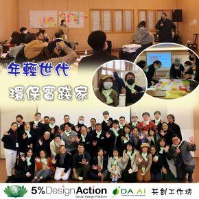 b_290_290_16777215_00___images_news2021_20210112.jpg