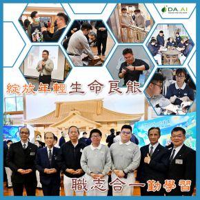 b_290_290_16777215_00___images_news2021_20210325.jpg