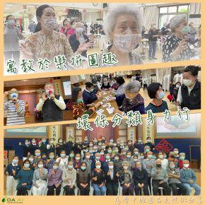 b_290_290_16777215_00___images_news2021_20210408.jpg