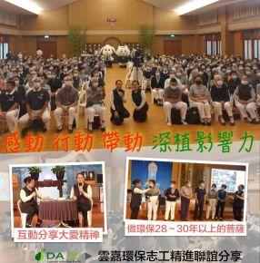 b_290_290_16777215_00___images_news2021_2021041702.jpg