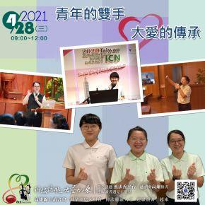 b_290_290_16777215_00___images_news2021_20210427.jpg
