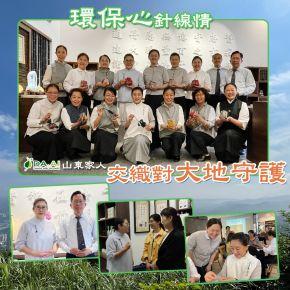 b_290_290_16777215_00___images_news2021_202105024.jpg