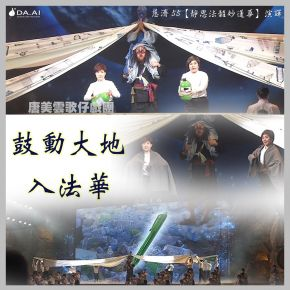 b_290_290_16777215_00___images_news2021_20210505.jpg