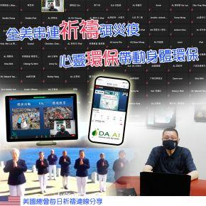 b_290_290_16777215_00___images_news2021_20210518.jpg