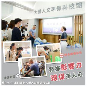 b_290_290_16777215_00___images_news2021_20210610.jpg