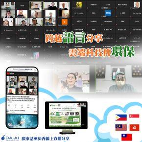 b_290_290_16777215_00___images_news2021_20210627.jpg