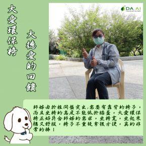 b_290_290_16777215_00___images_news2021_20210716.jpg