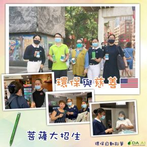 b_290_290_16777215_00___images_news2021_20210914.jpg