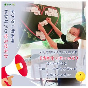 b_290_290_16777215_00___images_news2021_20210916.jpg