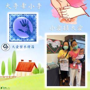 b_290_290_16777215_00___images_news2021_20210923.jpg