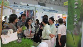 b_290_290_16777215_00___images_news_20110427.jpg