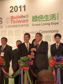 大愛感恩科技公司 黃華德董事長(右)由蕭 副總統(左)手中接獲「第一屆台灣綠色典範獎」獎牌