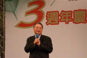 大愛感恩科技董事長-黃華德 感恩同仁致力於公司 努力精進於岡位上