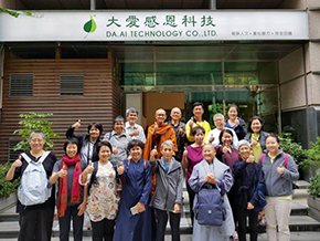CAPTION: On March 5, 2018, a group of Tai Asoke Buddhist Community Network from Thailand, including two Dharma Masters and 17 disciples, visited Tzu Chi Neihu Recycling Center and DA.AI Technology, where they felt marveled of what they saw. (Photo by: DA.AI Technology Co., Ltd.)