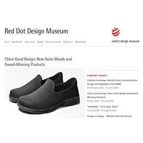 CAPTION: The award winning DA.AI Eco Puncture-proof Casual Shoes was also among display items. Like all DA.AI product, its great functionality continuously to remind us the concepts of loving animals and our environment. (Photo by: DA.AI Technology Co., Ltd.)