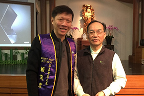 CAPTION: The fifth group Chairman, Lai Jun-Hong (left), said,