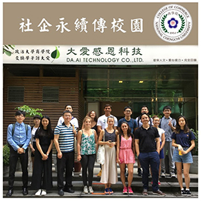 CAPTION: On June 12th, 2018, a visit of 16 international students from the Business School of National Cheng-Chi University was added to the list. These students were interested in Taiwanese corporate ethics and corporate social responsibility (CSR). (Photo by: DA.AI Technology Co., Ltd.)